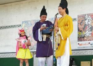 にぎわい祭り 24出演者06-1