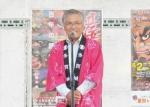にぎわい祭り 24出演者07-1