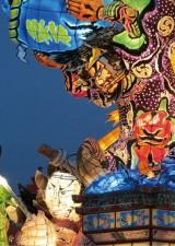 にぎわい祭り 24-3