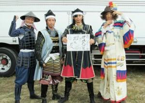 にぎわい祭り 25出演者03-2