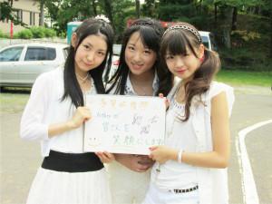 2013にぎわい祭り24-2