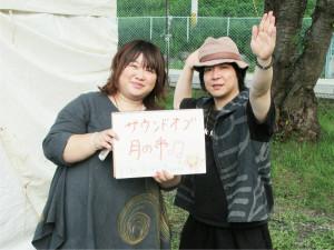 2013にぎわい祭り24-5