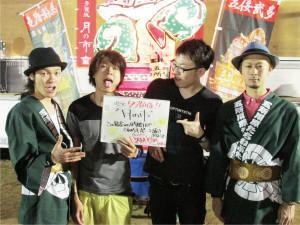 2013にぎわい祭り24-9