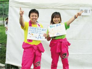 2013にぎわい祭り25-2